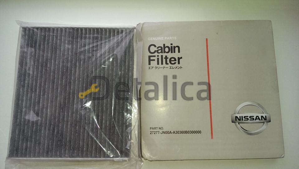 Как заменить фильтр салона на ниссан х-трейл 2011 - Ванильный Носорог